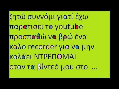 Βίντεο στο YouTube απλά μαύρο