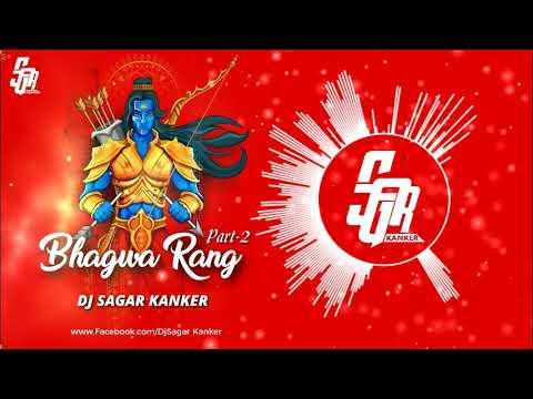 Song Dj sagar blogspot Mp3 & Mp4 Download