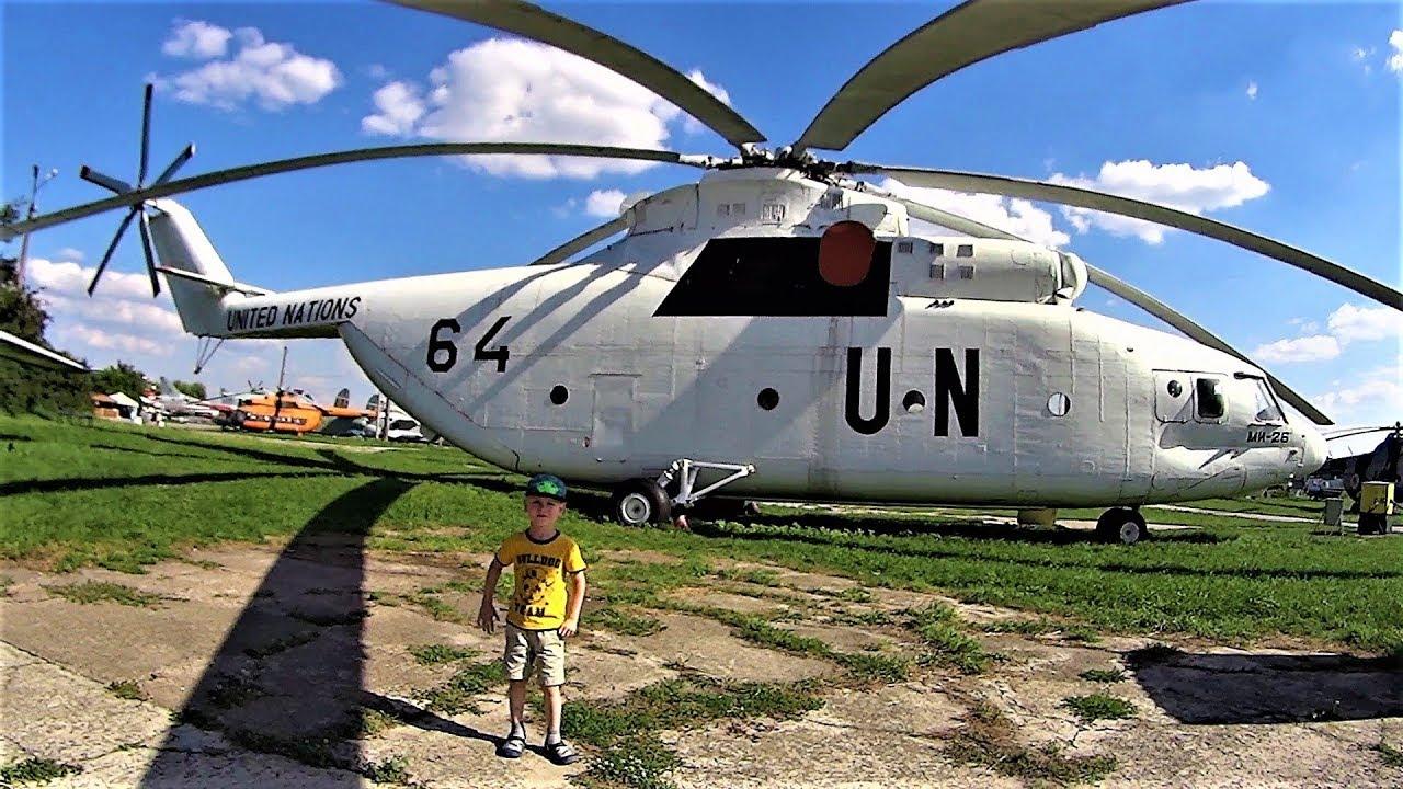 Самый большой вертолет в мире и самолет президента Украины музей авиации Киев часть 1