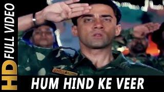 Hum Hind Ke Veer Sipahi | Sonu Nigam | Border Hindustan Ka 2003 | Patriotic Songs
