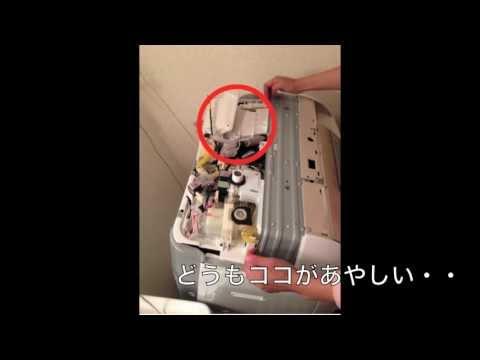 日立の洗濯機 ビッグドラム 乾燥機のフィルター奥を分解してみた。