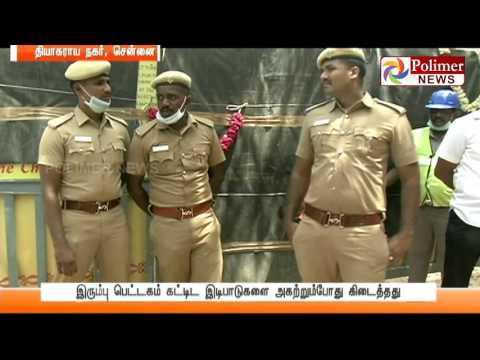 Chennai Silks Fire Accident - Black Box of daily sales has been recovered | Polimer News
