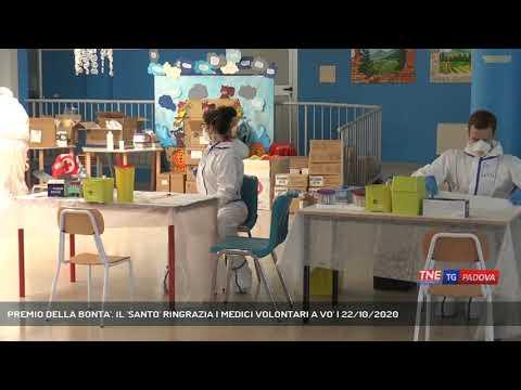 PREMIO DELLA BONTA'. IL 'SANTO' RINGRAZIA I MEDICI VOLONTARI A VO' | 22/10/2020
