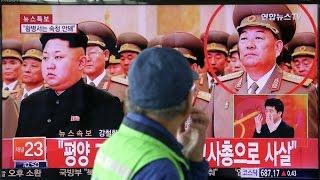 КНДР. Ким Чен Ын расстрелял министра обороны из зенитной пушки