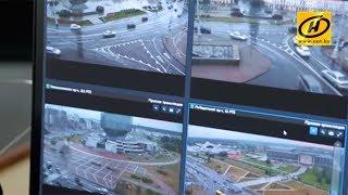 Система видеонаблюдения Минска распознаёт и лица