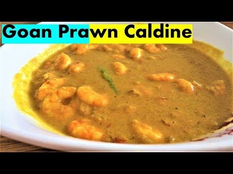 Goan Prawn Caldine | Prawn Caldeen | Goan Prawn Caldinho | Sungtachem Caldeen