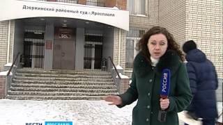 В Ярославле судят налетчиков на АЗС и магазины(, 2015-02-09T17:48:37.000Z)