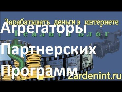 Партнерская программа Audio Planet. Обзор, отзывы, выплаты и заработок в Интернетеиз YouTube · Длительность: 2 мин54 с