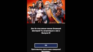 Spider-Man Unlimited:Free ISO-8(Bug)