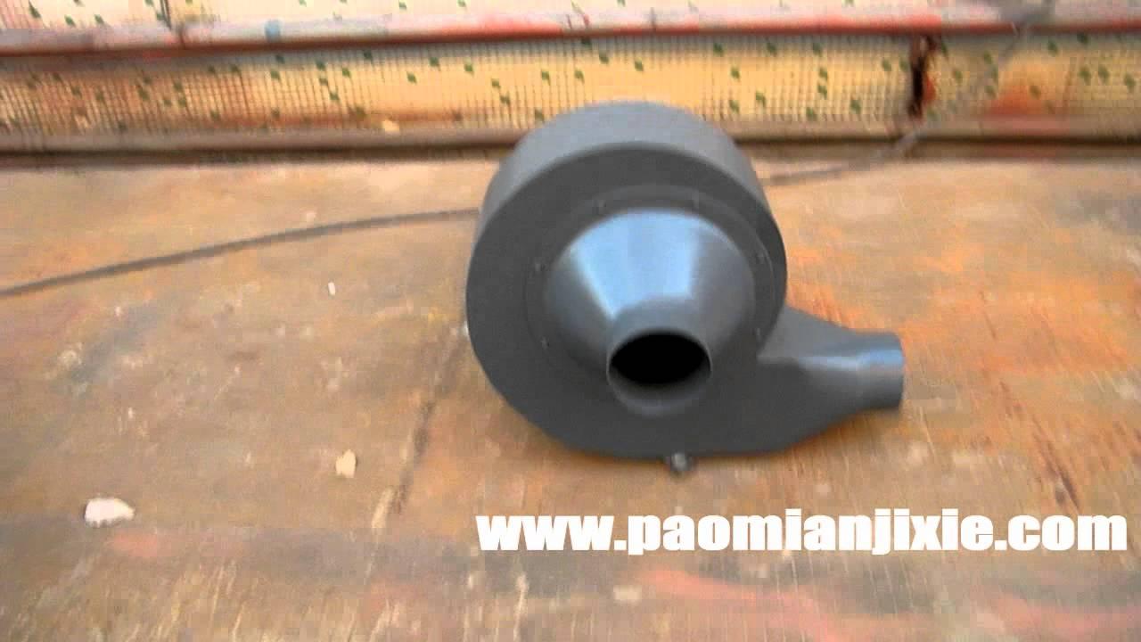 Foam Bean Blower Or Bead Blower Shredded Foam Blower