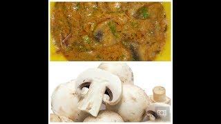 Mushroom masala recipe in kannada / Restaurant style Mushroom curry