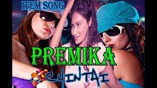 Koyla Banaiche  Full HD Item Song | Premika Chintai | Bangla Item Hot Song| 2018 | Bd Nodi Hot Song