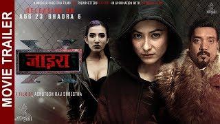 XIRA - New Nepali Movie Trailer 2019/2076 | Namrataa Shrestha | Anoop Bikram Shahi | Pramod Agrahari