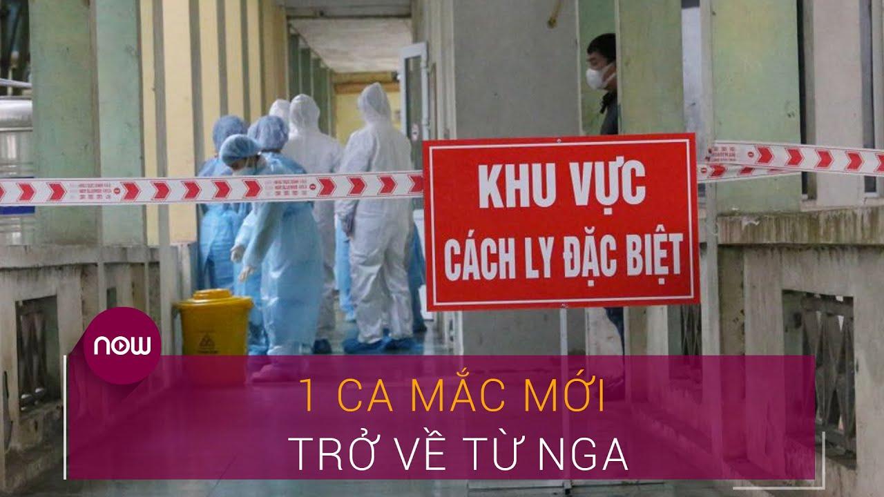 Tin tức dịch Covid-19 sáng 14/7: 1 ca nhiễm virus Corona mới trở về từ Nga | VTC Now