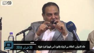 مصر العربية | علاء الاسواني: العلاقة بين الرواية والثورة أسئ فهمها لفترة طويلة