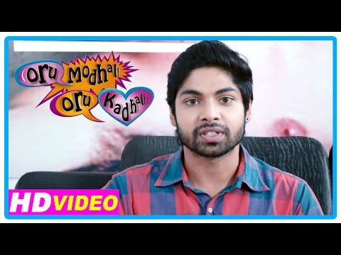 Oru Modhal Oru Kadhal Movie | Comedy Scene | Karthik Meets A Producer | Swaminathan | Meera Krishnan