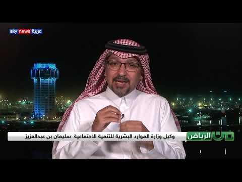 من الرياض.. إجراءات احترازية إضافية بمكة والمدينة وجدة والطائف لمواجهة كورونا  - نشر قبل 4 ساعة
