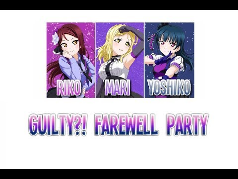 Guilty?! Farewell Party FULL English and Romaji Lyrics Color Coded- Guilty Kiss