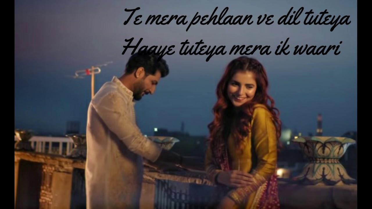 Download Uchiyaan Dewaraan (Baari 2) By Bilal Saeed,Momina Mustehsan - blogger.com