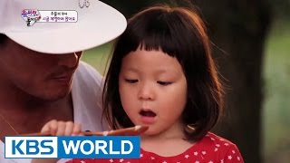 Sarang's House - We are here to experience the countryside (Ep.88 | 2015.08.02)