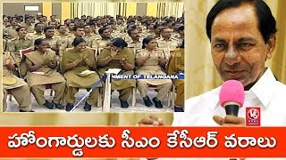 cm kcr home guards meeting