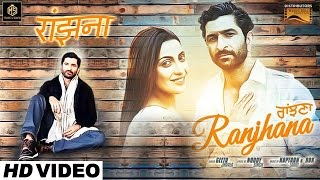 Ranjhana | Daljeet Kalsi | Geeta Jhala | Kaptan Laadi & RDK | Sardar Saab | Music & Sound