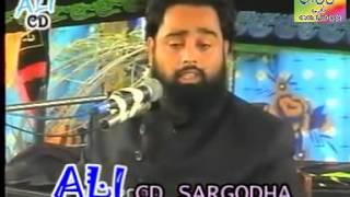 Sunni Shia ko Nasiyat - Ahlesunnat Zakir HAmid Sultani