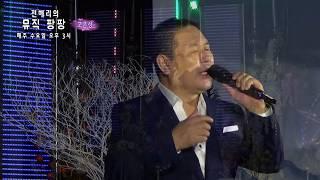 고은성- 남자의 미련(전해리의 뮤직팡팡)새로와스튜디오