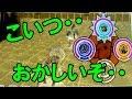 「苦戦!?」古代王者恐竜キング七つのかけらpart10 の動画、YouTube動画。