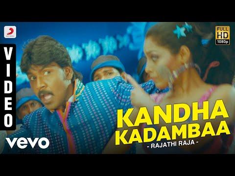 Rajathi Raja - Kandha Kadambaa Video | Lawrence | Karunaas