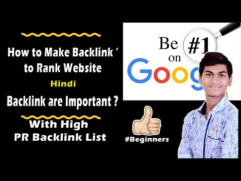 How to create High PR Quality Back-links to Rank on Google !! OFF PAGE SEO TUTORIAL
