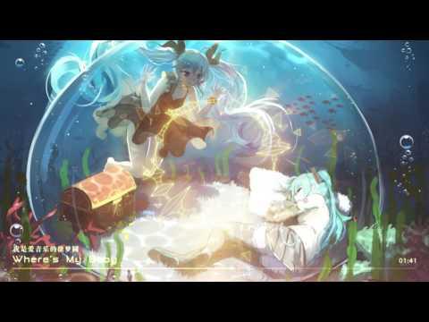 (Sharing)Chinese  Electronic music|Where's My Baby by Meng Yuan Xu