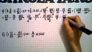 Алгебра 9 кл. А. Г. Мордкович Задачи на повторение.№ 1
