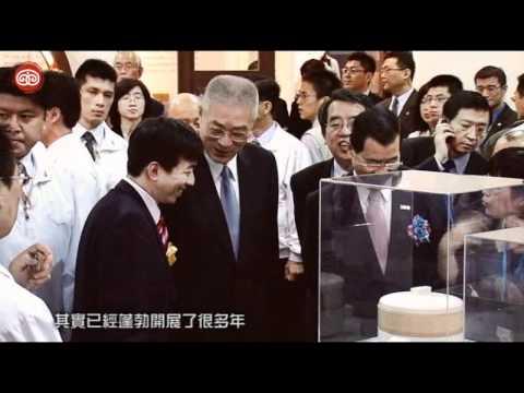 首屆台灣國際文化創意產業博覽會11日登場