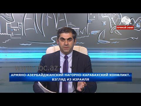 Война в Карабахе. Израиль с Азербайджаном. Специальный выпуск 18.10.2020