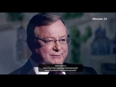 Сергей Степашин Шамиль Басаев чокнутый