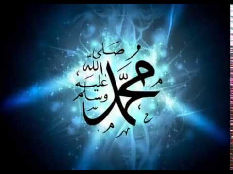 Qasidah Al Banjari Sholatun Bissalamil Mubin