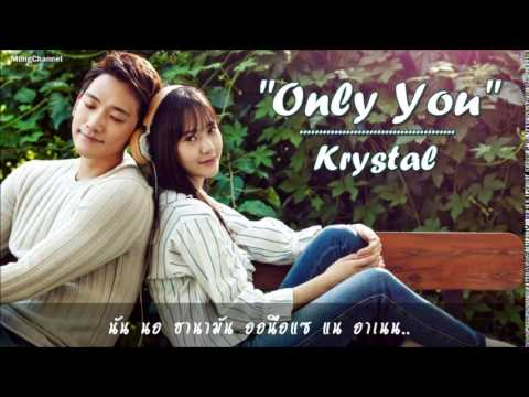 [Lyrics Audio] Krystal (크리스탈) f(x) - Only You (너 하나만) Ost. My Lovely Girl [HD]