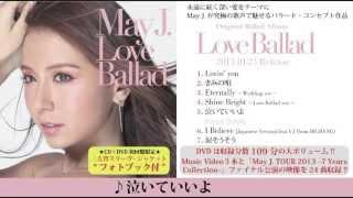May J. / 泣いていいよ(10.23 Release『Love Ballad』より)