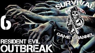 Resident Evil: Outbreak Прохождение На Русском #6 — ЛИЗУНЫ