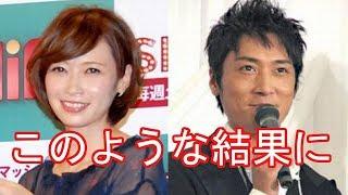 タレントの辺見えみり(41)と俳優・松田賢二(46)が離婚したことが25...