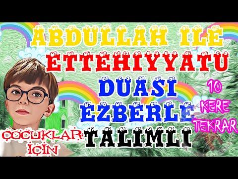 Learn attahiyat tashahhud for kids for children memorise learn repeated Attahiyat for beginners