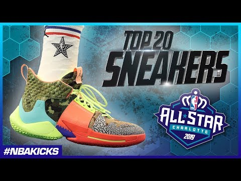Top 20 Sneakers of the 2019 NBA All-Star Weekend #NBAKicks