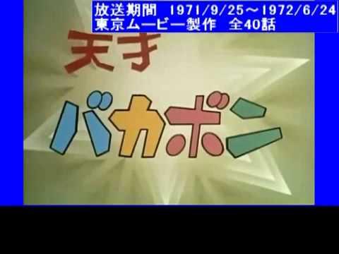 口琴音楽リンク http://ameblo.jp/morsing/