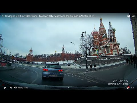 Смотреть Driving in real time with Sound - Moscow City Center and the Kremlin in Winter 2019 онлайн