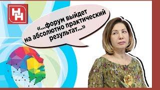 Форум «Новосибирск – город безграничных возможностей» расширяет круг участников