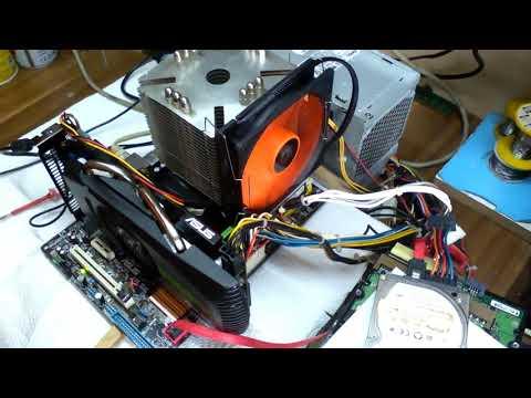 ASUS P5KPL-AM SE XEON E5450 @3.60Ghz OVERCLOCK BIOS