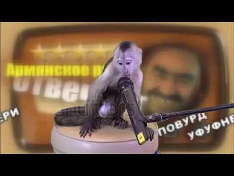 армянское радио отвечает ☺☺☺