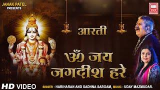 Om Jay Jagdish Hare Aarti