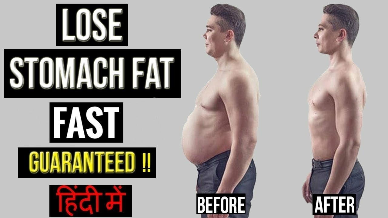 how can i lose stomach fat fast